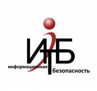 """ООО """"НПП """"ИТБ"""""""