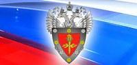 ФСТЭК России утверждена новая методика оценки угроз безопасности информации
