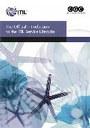 С чего следует начинать изучение ITIL?