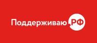Весь июнь в Рунете проверяли кириллическую почту
